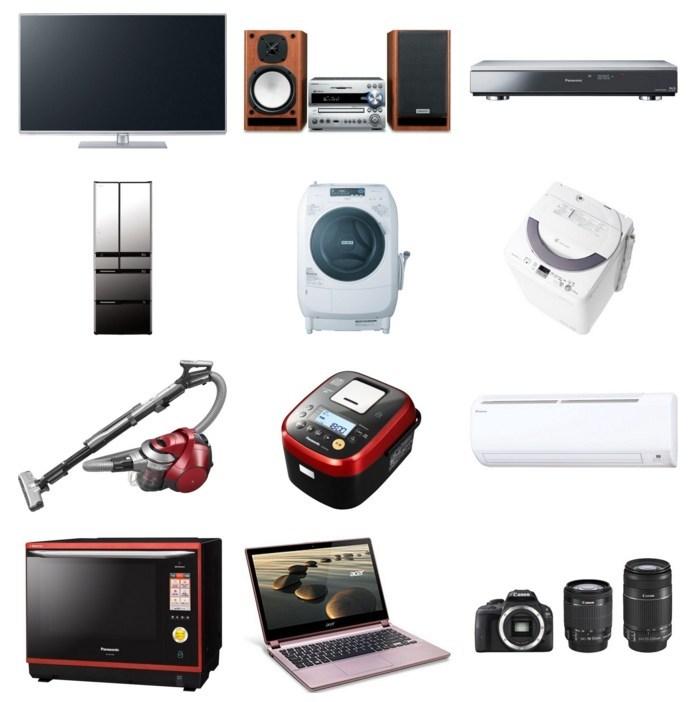 家電製品の買取