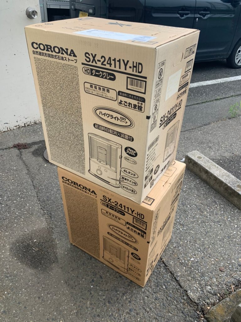 シーズン外家電買取